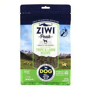 ZiwiPeak【ジウィピーク】エアドライ・ドッグフード トライプ&ラム 1kg アレルギー犬 体重制限 子羊肉
