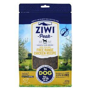 ZiwiPeak【ジウィピーク】エアドライ・ドッグフード フリーレンジチキン 1kg アレルギー犬 体重制限 チキン