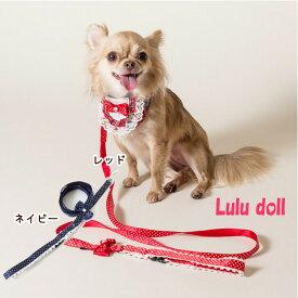Lulu Doll【ルルドール】ガーリードットリード 小型犬 レッド ネイビー 水玉