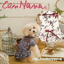新作秋冬【キャンナナ】アンティークベロアワンピース SS-Lサイズ 犬服 小型犬 ウェア オフホワイト グレー