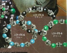 セール【きゃんナナ】スカルチョーカー SS,S,LL *他サイズ完売ビーズ ネックレス 首飾り アクセサリー
