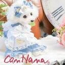 動画あり CanNana秋冬【きゃんナナ】不思議の国のアリスワンピース SS-LLサイズ犬服 犬の仮装 犬のコスプレ alice