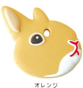 【フィールドポイント】キーカバー うさぎ雑貨 鍵 キーケース ペット アクセサリー