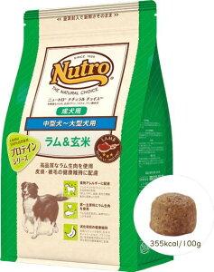 チョイス【送料無料】【Nutro】ラム&玄米(中粒) 中型-大型犬用 成犬用 7.5kgニュートロ 【smtb-MS】