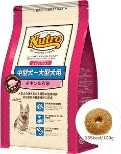 ナチュラルチョイス【送料無料】【Nutro】中型犬-大型犬用 エイジングケア チキン&玄米 7.5kg 高齢犬 ニュートロ