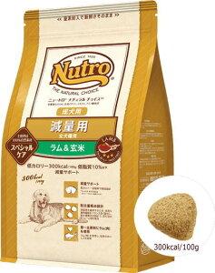 チョイス【送料無料】【Nutro】減量用 成犬用 ラム&玄米 7.5kg 肥満犬 体重管理 ダイエット ニュートロ