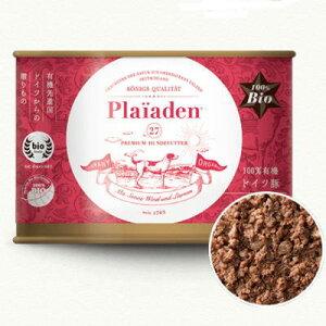 plaiaden【プレイアーデン】100%有機 ポーク 200g×12缶 ウェット 缶