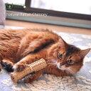 N4【シンシアジャパン】ナチュラルラタンチムニー鈴入り猫用おもちゃ
