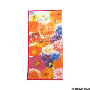 [メール便OK]リベルテペットボトルホルダー:FLOWER [カラフルな花柄のイラストが楽しい、ガーゼ素材のマルチポーチほ乳瓶入れにもどうぞ]