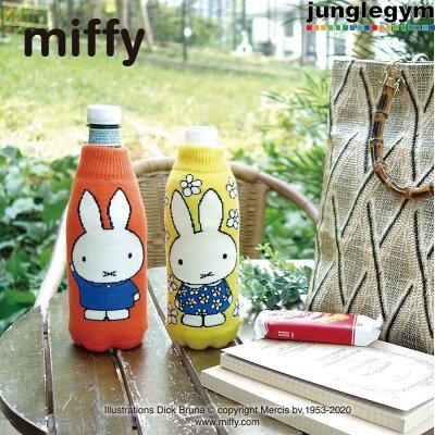 BOTOCO(ボトコ)ミッフィー