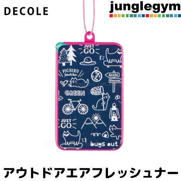 デコレ decole アウトドアエアフレッシュナー キャット ピンク 猫 ねこ 雑貨 グッズ エアフレッシュナー アウトドア ガーデニングに 吊り下げ可能 壁掛け可 掛け 吊るし