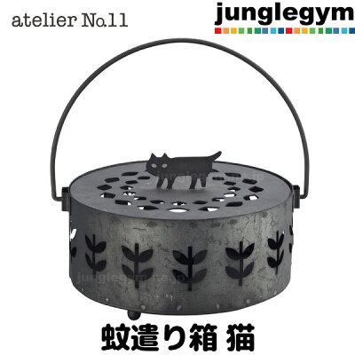 デコレ(decole)atelierNo.11/蚊遣り箱:猫