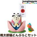 デコレ コンコンブル 桃太郎猫どんぶらこセット