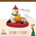 デコレ コンコンブル decole concombre まったりマスコット クリスマス ラグ付きマスコット : お茶どうそ かわいい置物 新作