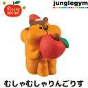楽天市場 特集 クリスマス Christmas かわいい雑貨通販 ジャングルジム