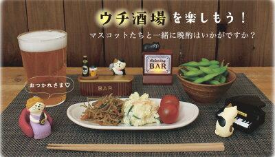 デコレコンコンブルDECOLECONCOMBRE三毛猫BARバーテンニャー