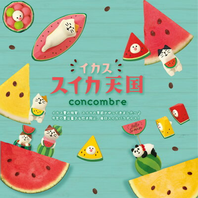 https://image.rakuten.co.jp/junglegym/cabinet/decole/concombre/2021-ss/zsv-79223_2.jpg