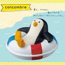 デコレ コンコンブル decole concombre 夏のまったりマスコットぷかぷかペンギン 新作