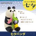 DECOLE concombre デコレ コンコンブル 七夕パンダ [ 夏 新作 かわいい 置物 可愛い 雑貨 グッズ ]【予約区分A】