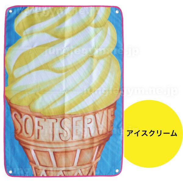 レジャーシート PICTORIAL アイスクリーム [ 子供 遠足 おしゃれ かわいい 可愛い 小さめ 一人用 二人用 厚手 コンパクトサイズ 撥水 ピクニックシート ]