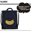 グラディー gladee バナナポケットナップサック:フレッシュ/ネイビー  バナナ ナップサック 折りたたみ 軽量 ナイロン ナップザック …