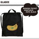 Gladeeグラディー バナナポケットナップサック:完熟/ブラックバナナ ナップサック 折りたたみ 軽量 ナイロン ナップザック お着替え入…