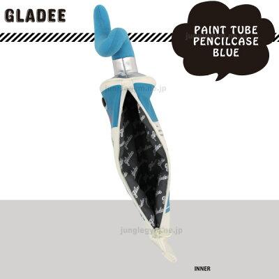 グラディーgladee絵の具ペンケース:ブルー