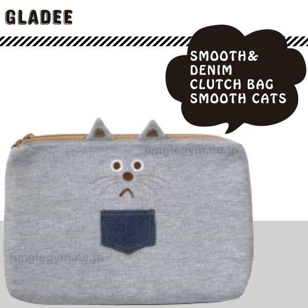 グラディー(gladee)スムース&デニム クラッチバッグ:スムースキャット グラッドリーグラディーのクラッチバック/かわいいポーチ/大きめサイズのハンドバッグ/ハンドバック