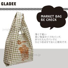 グラディー gladee マーケットバッグ ギンガムチェック ( グラディ かわいい エコバッグ ナイロン レジカゴ 軽量 ショッピングバッグ 軽い エコバック ショッピングバック 大容量 おりたたみ 買い物バック )