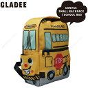 グラディー gladee スクールバス キャンバス バックパック ( グラディ gladly gladee リュックサック バス 乗り物 子供用 かわいい シ…