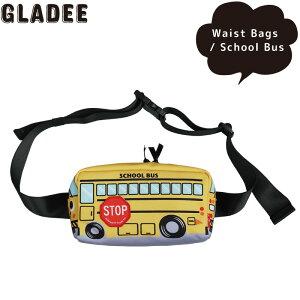 グラディー gladee スクールバス ウエストポーチ ( ボディバッグ gladly gladee 男の子 子供 大人 女の子 かわいい 可愛い おしゃれ 長さ調整可能 大きめ 通園 通学 5200719 )