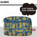 グラディー gladee フラットポーチ:ブルーバナナ バナナ かわいい ペンケース ペンポーチ 筆箱 ナイロン製 ファスナー…