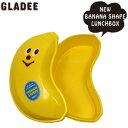 お弁当箱 ランチボックス かわいい グラディー GLADEE NEW バナナランチボックス バナナ gladly gladee 幼稚園 小学生 中学生 高校生
