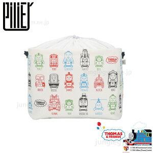 ピリエ PILIER クエアショート きかんしゃトーマス&フレンド: フェイス ( 収納ボックス 布製 折りたたみ 巾着付き ふた付き 蓋付き おもちゃ箱 布 おもちゃばこ 衣類 収納 かわいい 可愛い 持
