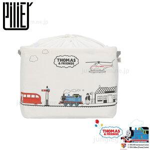 ピリエ(PILIER)収納ボックス スクエアS / きかんしゃトーマス&フレンド: ライン ( 収納ボックス 布製 折りたたみ 巾着付き ふた付き 蓋付き おもちゃ箱 布 おもちゃばこ 衣類 収納 かわいい