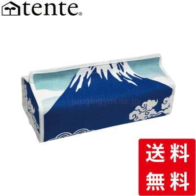 テンテ/tenteティッシュカバー(ティッシュケース):富士山(Fujiyama):ブルー