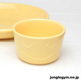 スタジオエム(STUDIO M') ヤンミーカップ:レモン