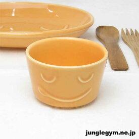 スタジオエム(STUDIO M') ヤンミーカップ:オレンジ