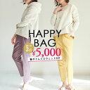 福袋【送料無料】【HAPPY BAGチケット 選べる2点で5,000円】※こちらはチケットのみです セット 新作 スウェット パーカー フーディ テ…