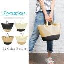 Bertini-bag1-01d
