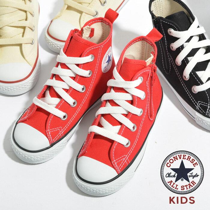 コンバース キッズ ハイカット オールスター チャイルド スニーカーCONVERSE CANVAS ALL STAR RZ HIキャンバス スニーカー オフホワイト ブラック レッド 国内正規品|赤 黒 ハイ キッズシューズ 男の子 女の子 子供靴 キッズくつ シューズ 子どもスニーカー