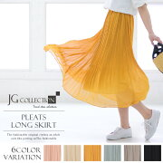 プリーツスカートボトムマキシスカートマキシスカートシフォンロングプリーツカラーマスタードベージュピンクブルーグレーグレージュブラックJGCollectionJGコレクション大人デザイン上品可愛いおしゃれ