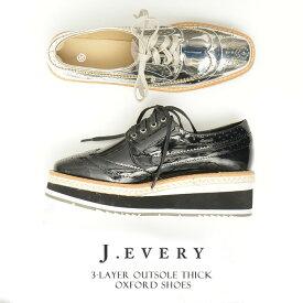 厚底 オックスフォード シューズ レースアップシューズ オックスフォードシューズ 厚底シューズ プラットフォーム ブラック シルバー 黒 銀 black silver レディース エナメル調 靴 J.EVERY ブラック 大人 上品 トレンド おしゃれ 洗練