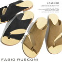 Fabio sandal5 01