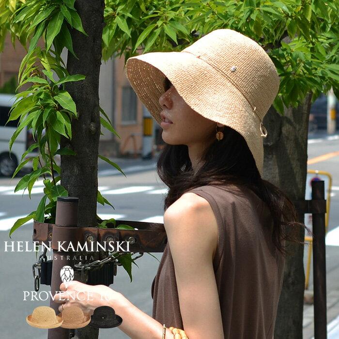 ヘレンカミンスキー 帽子 ハット プロバンス10 PROVENCE10 海外 正規品 HELEN KAMINSKI 日除けハット ラフィア|紫外線対策 おしゃれ 日よけ ぼうし 誕生日 プレゼント 日焼け対策 女性 ハンドメイド たためる帽子 折りたたみ帽子 サマーハット 夏 ブランド送料無料
