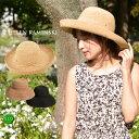 HELEN KAMINSKI ヘレンカミンスキー 帽子 ハット プロバンス12 PROVENCE12 日除けハット ラフィア ヤシの葉 を使用し…