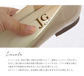 バレエシューズフラットシューズレディースぺたんこパンプスリボンJGCollectionポインテッドトゥエナメルBalletshoes23cm/24cm/25cm/こだわりの日本製JGコレクションMadeinJapan定番シンプル痛くないローヒール