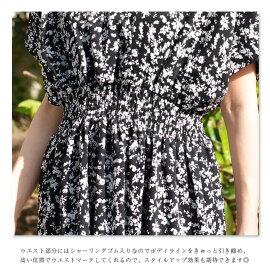レディースカシュクールフレンチスリーブ半袖シャーリングウエストゴムワンピロングワンピ花柄小花柄黒ベージュブラック春夏トレンドオシャレ大人可愛いかわいい上品
