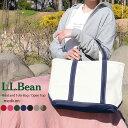 Llbean-bag1-01n