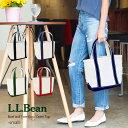 LLbeanトートバッグ ミニ スモールサイズ Sサイズ LL bean エルエルビーン Boat and Tote Bag Open-Top 通勤 通学 レ…
